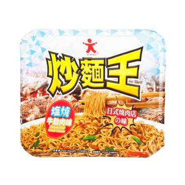 公仔 - 炒麵王-鹽燒牛肋肉味 - 108G