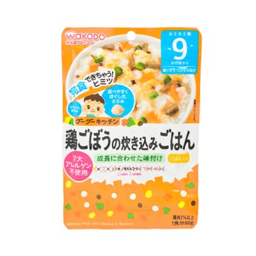 WAKODO - Japanese Pilaf With Chicken Burdock - 80G