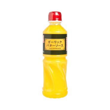 KENKO - 蒜蓉牛油汁 - 515G