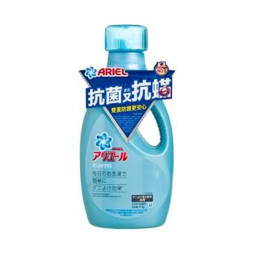 ARIEL - 超濃縮抗菌抗蟎洗衣液 - 910G