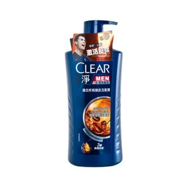 CLEAR - Men Scalp Hair Strengthener Anti dandruff Shampoo - 750G