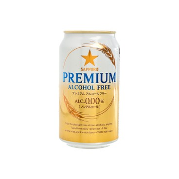 SAPPORO 七寶札幌 - 札幌高級啤酒 (無酒精) - 350ML