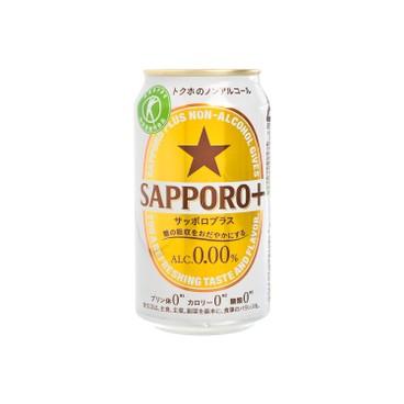 SAPPORO 七寶札幌 - 札幌啤酒SAPPORO + (無酒精) - 350ML