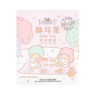 TEADDICT - Little Twin Stars Tea Walk Hk Drip Filter Tea Bag hk Yuen Yang - 8GX10