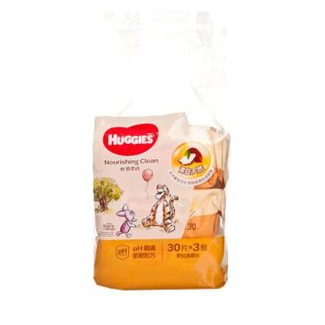 HUGGIES - Nourishing Clean Baby Wipes - 30'SX3