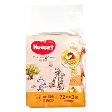 HUGGIES - Nourishing Clean Baby Wipes - 72'SX3