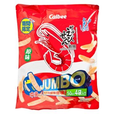 卡樂B - 珍寶蝦條-原味 - 200G