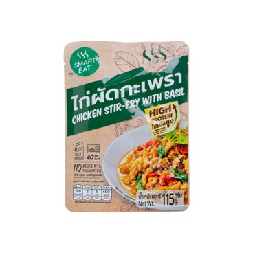 SMART EAT - Chicken Stir fry With Basil - 115G