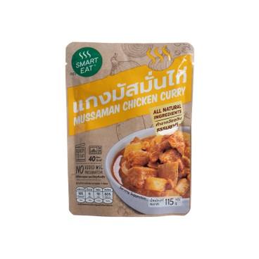 SMART EAT - Mussaman Chicken Curry - 115G