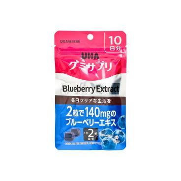 UHA - 營養補充軟糖-藍莓素 - 20'S