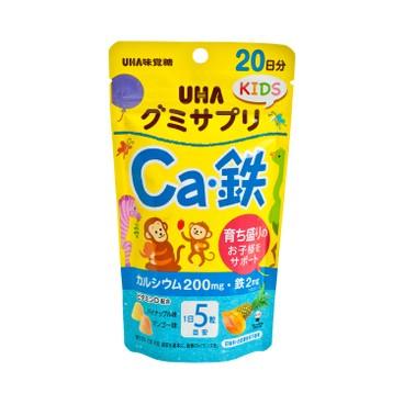 UHA - 兒童營養補充軟糖-鈣與鐵 - 100'S