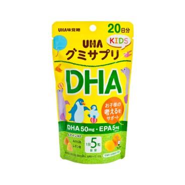 UHA - 兒童營養補充軟糖-DHA - 100'S