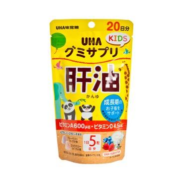 UHA - 兒童營養補充軟糖-魚肝油 - 100'S