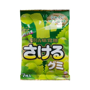 UHA - Splittable Gummy Candy green Grapes - 7'S