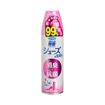 FUMAKILLA 象球牌 - Disinfectant Aerosol For Shoes floral - 180ML