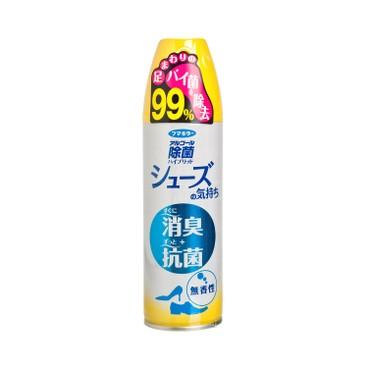FUMAKILLA 象球牌 - Disinfectant Aerosol For Shoes no Perfume - 180ML