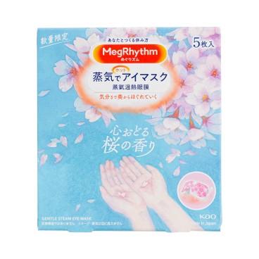 MEGRHYTHM - Steam Eye Mask 5 s Pack Sakura - 5'S