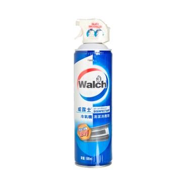 威露士 - 冷氣機清潔消毒劑 - 500ML