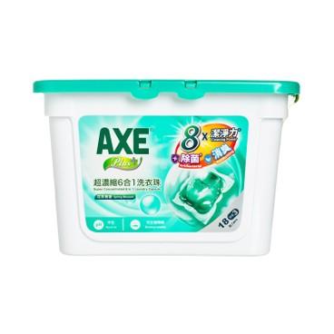 AXE 斧頭牌 - PLUS 6合1超濃縮洗衣珠盒裝 (花萃菁香) - 18'S+3'S