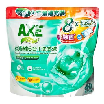 AXE 斧頭牌 - PLUS 6合1超濃縮洗衣珠補充裝 (花萃菁香) - 40'S
