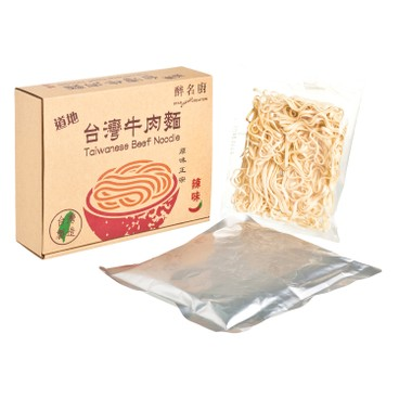 STAR CHEFS - Braised Beef Noodles In Superior Soup - 535G