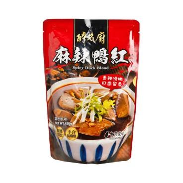 醉名廚 - 麻辣鴨紅 - 450G