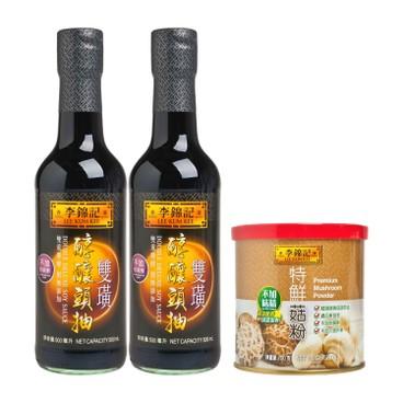 李錦記 - 雙璜醇釀頭抽+特鮮菇粉 - 500MLX2+200G