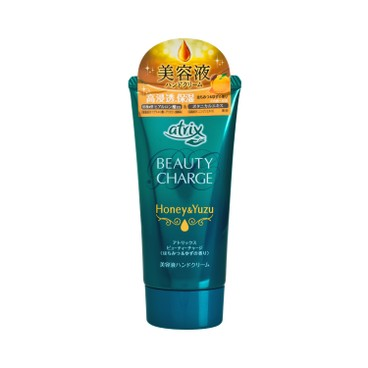 KAO - Atrix Beauty Charge Hand Cream Honey yuzu - 80G