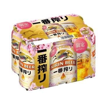 KIRIN - Ichiban Sakura Version - 350MLX6