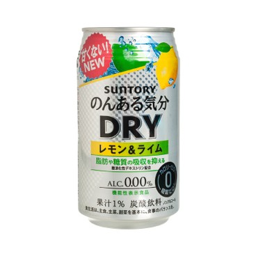 SUNTORY - Cocktail dry Lemon Alcohol free Calories free - 350ML
