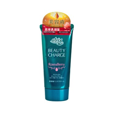 KAO - Atrix Beauty Charge Hand Cream Rose Berry - 80G
