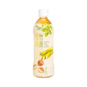 果汁先生 - 竹蔗馬蹄果汁飲品 - 500ML