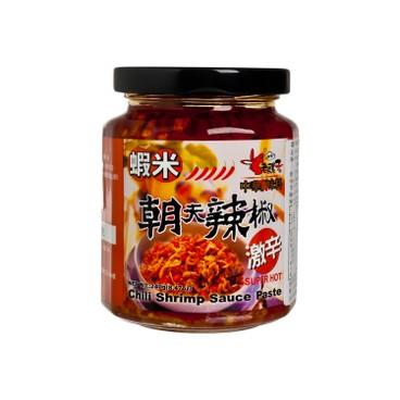 老騾子 - 蝦米朝天辣椒 - 240G