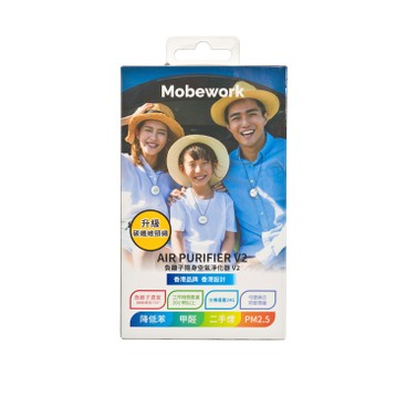 MOBEWORK - AIR PURIFIER V2 PRO- WHITE - PC
