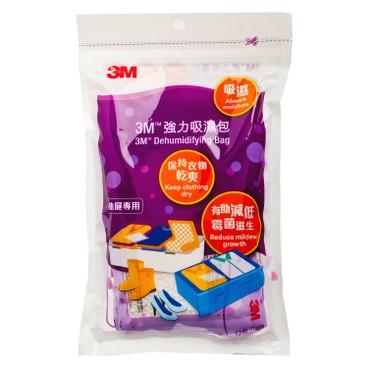 3M - Dehumidifier Bag - 50MLX12