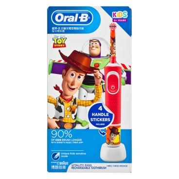 ORAL-B - D100K 兒童充電電動牙刷-反斗奇兵 - PC