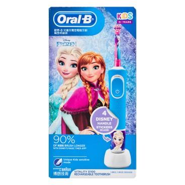 ORAL-B - D100K 兒童充電電動牙刷-魔雪奇緣 - PC