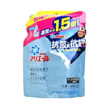 ARIEL - 超濃縮抗菌抗蟎洗衣液 - 1360G