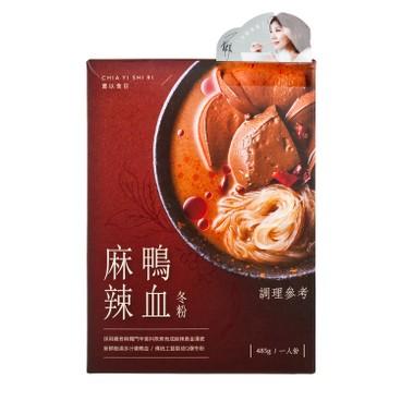 CHIA YI SHI RI - Spicy Pot Duck Blood Bean Thread - 485G