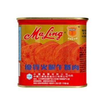 MALING - PREMIUM HAM LUNCHEON MEAT - 340G