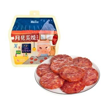 快車肉乾 - 豬肉乾-月見炙燒 (新包裝) - 160G