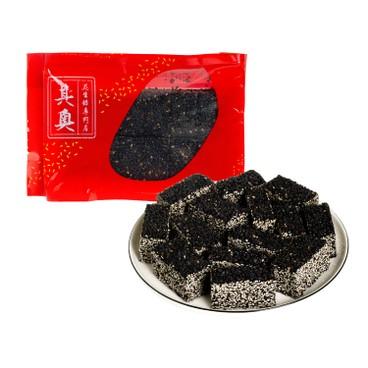 元朗其奧 - 純黑芝麻軟糖 - 227G