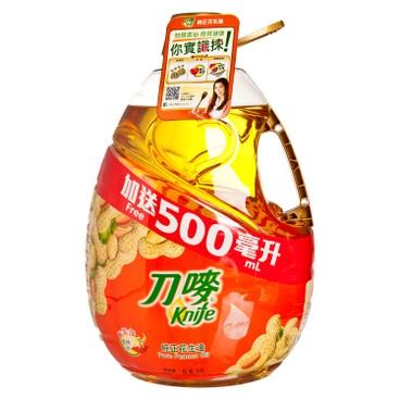 KNIFE - Peanut Oil Value Pack - 5.5L