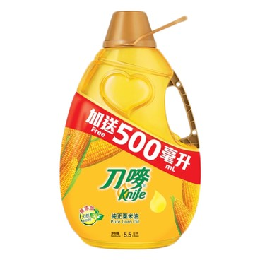 KNIFE - Corn Oil Value Pack - 5.5L
