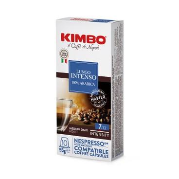 KIMBO - 朗高風味膠囊咖啡 - 10'S