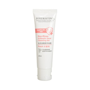JOSERISTINE BY CHOI FUNG HONG - Non rinse Antiseptic Hand Cleansing Gel Peach - 50ML