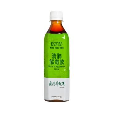 鴻福堂 - 清肺解毒飲 - 500ML
