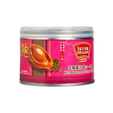 SKY DRAGON - Mini Abalone In Chicken Sauce - 150G