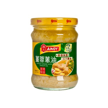 AMOY - Minced Ginger With Shallot Oil - 200G