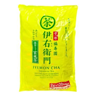 IYEMON - Matcha Brown Rice Tea Pack - 2GX120